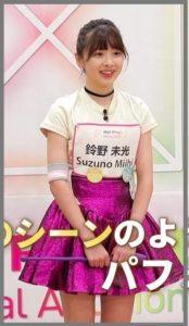 ミイヒ21