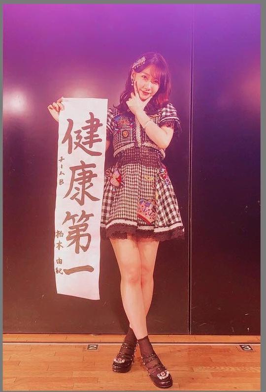 柏木由紀 AKB48 難病 脊髄空洞症